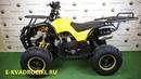 Как завести квадроцикл детский четырехтактный ATV 125cc