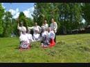 Ансамбль танца Белая река Пора на сенокос