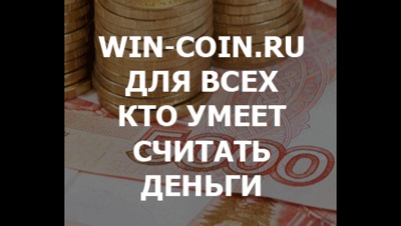 Для тех кто умеет считать деньги
