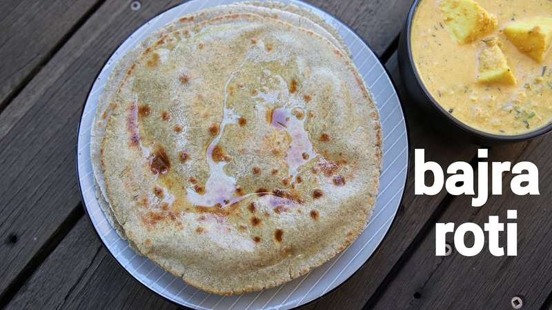 Bajra roti recipe 2 ways | bajre ki roti | बाजरे की रोटी | pearl millet roti recipe | sajjerotti