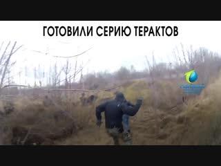 Анонс новостей 30.10: Готовили серию терактов