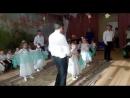 танец пап и дочек 8 марта,Кристина с папой