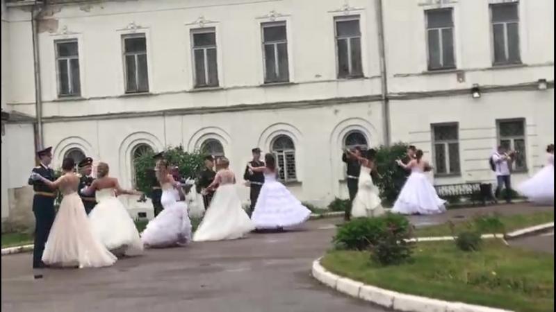 невестыподмомковья2018 вальс )