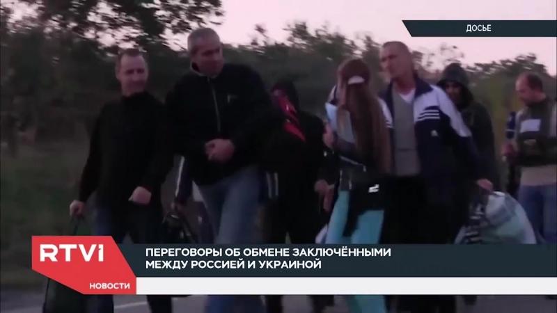 RTVI / Новости от 16.05.2018 с Романом Перлом и Екатериной Котрикадзе
