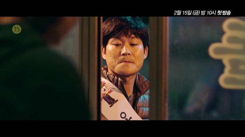 [열혈사제] 티저 Ver.2-2 바보형사 김성균 (Kim sung kyun) The Fiery Priest Teaser