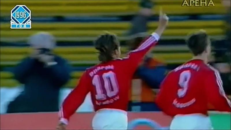 1996 - Гол Валерия Кечинова в ворота новороссийского Черноморца (1:0)