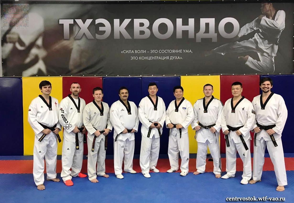 Seminar-TKD-Centr-Vostok-2019