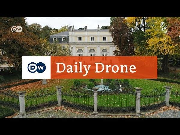 "DailyDrone ""La Redoute Bonn DW Deutsch 2017 Бонн Северный Рейн Вестфалия"