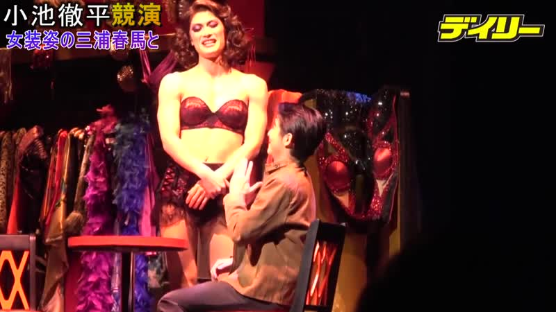 Kinky Boots 15.04.19