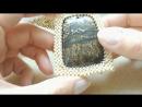 Бисерная геометрия квадратный жгут для оплетения кабошона
