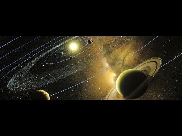 Космос 2018 Эволюция солнечной системы Документальный фильм про космос 2018