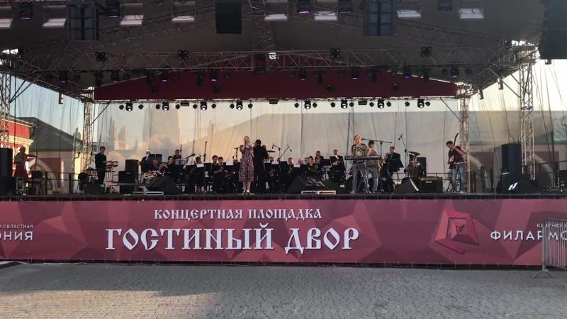 Ностальгическая концертная программа «Любовь и голуби»