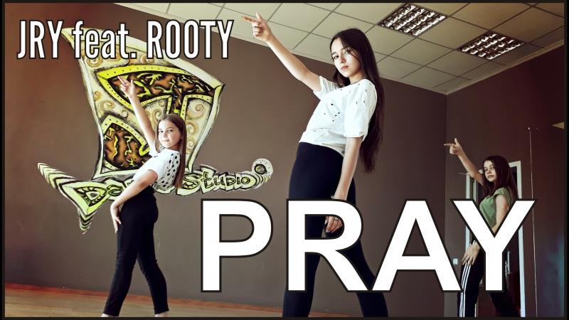 JRY feat Rooty - Pray | choreography Batyrova Alina
