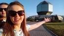 Приключения морячка и Наташи в Республике Беларусь