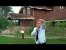 V-s.mobiСамый лучший день - Дмитрий Нагиев -клип на песню Григорий Лепс -.mp4