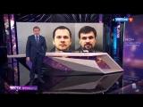Вести в субботу с Сергеем Брилевым ( 29.09.2018 )