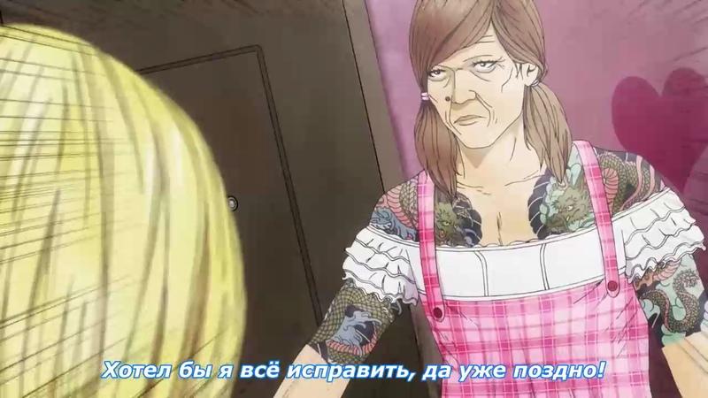 [MedusaSub] Back Street Girls | Из якудза в айдолы – 3 серия – русские субтитры » Freewka.com - Смотреть онлайн в хорощем качестве
