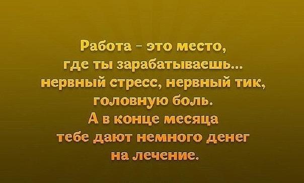Фото №456243525 со страницы Екатерины Пелехатой