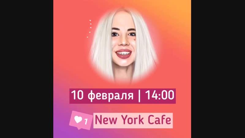Приглашение 10 февраля_Люба Пименова