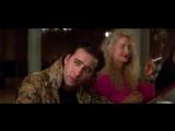 Дикие сердцем Wild at Heart (1990) Дэвид Линч триллер, драма, комедия, криминал США