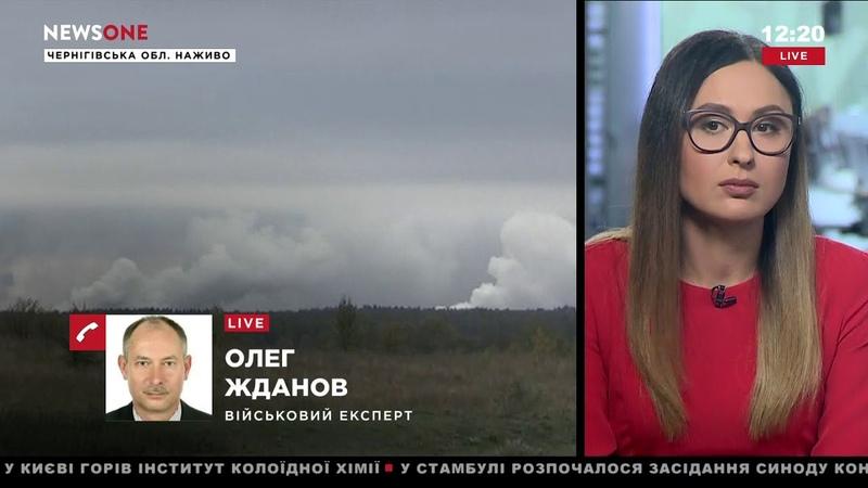 Жданов: после таких ситуаций Украина может попасть в антирейтинг самых опасных стран 09.10.18