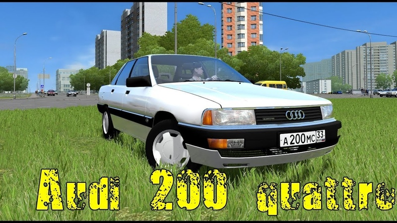 Машина Audi 200 quattro 20v для City Car Driving