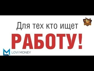 Отзыв Мониторинг MoneyStep Club НОВЫЙ матричный проект Платит или нет