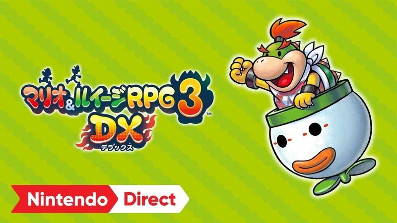 N3DS - Mario Luigi: Bowser's Inside Story Bowser Jr.'s Journey