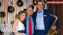 Георгий Царьков - отличный ведущий для отличного мероприятия!