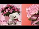V-s.mobiС Днем рождения, Катя, Катюша! Красивая видео открытка.mp4