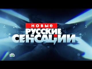 Новые русские сенсации - Виталий Калоев. Исповедь мстителя / 03.06.2018