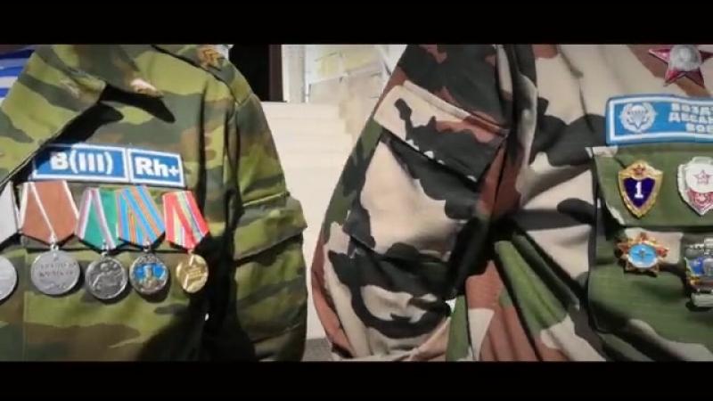 роо ветераны десантно штурмовых подразделений рб