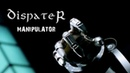 DISPATER Manipulator
