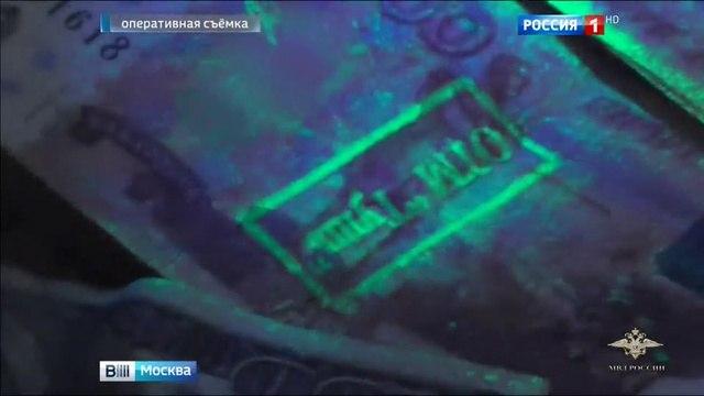 Вести-Москва • В Москве задержаны аферисты, обиравшие бизнесменов, ссылаясь на связи в службе судебных приставов