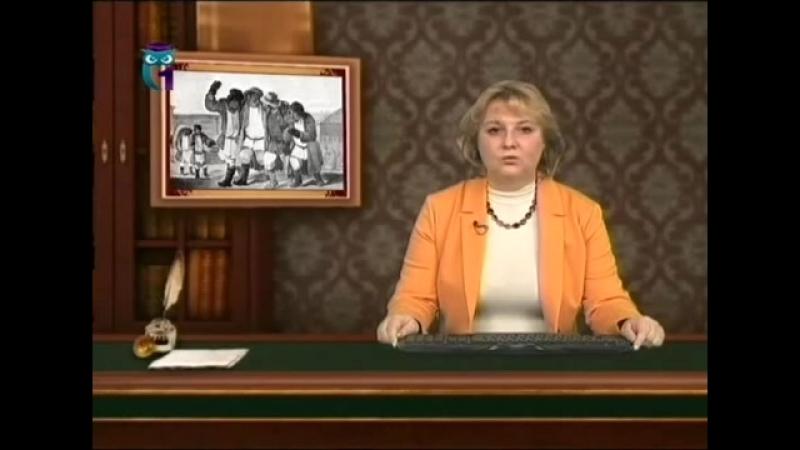 Михаил Салтыков-Щедрин. Передача 3. История одного города