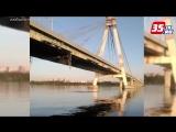 В соцсетях появилось видео очевидцев прыжка череповчанина с Октябрьского моста