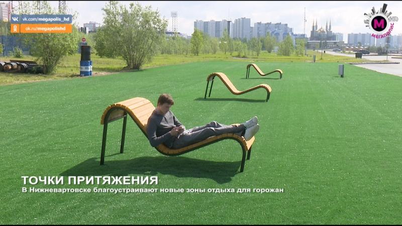 Мегаполис Точки притяжения Нижневартовск