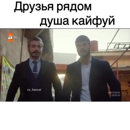 """🇹🇷Турецкие сериалы🇹🇷 on Instagram: """"Все кто интересуются книгой на русском языке , советую подписаться на группу @ru_hercai Она бесплатно выкладыва..."""