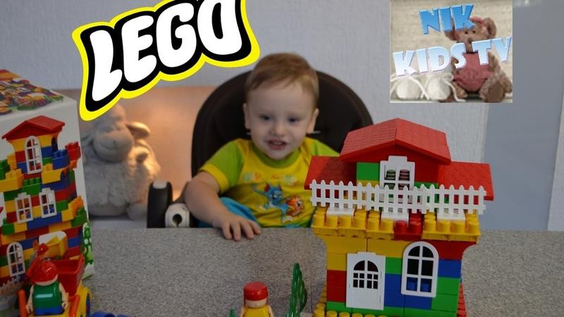 BAUER серия Сlassic Собираем конструктор, строим домик и машинки Видео для детей