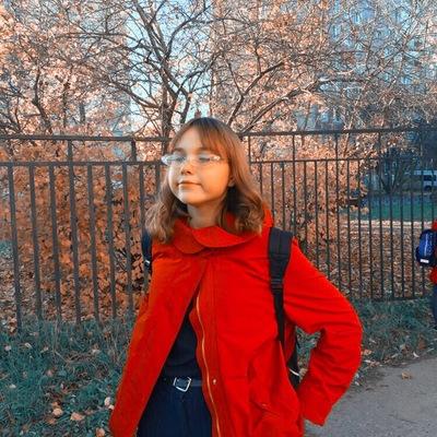 Анастасия Кубасова