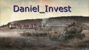 Daniel Invest твой успех 115% за15 часов