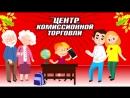 Антошка школа30