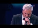 Валерий Меладзе Я не могу без тебя 2013 HD