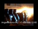 Ремонт Коленвала Audi A4 3.0 TDI Шлифовка Шеек Правка Наплавка Коленчатого вала Полировка