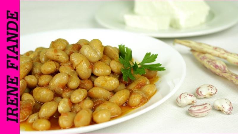 Сытное, простое и полезное блюдо к обеду или ужину! Вкусная Фасоль