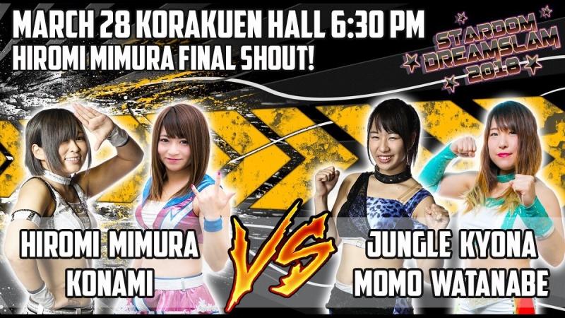 Хироми Мимура и Конами против Джангл Кьены и Момо Ватанабе