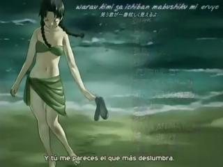 Naruto Ending 6