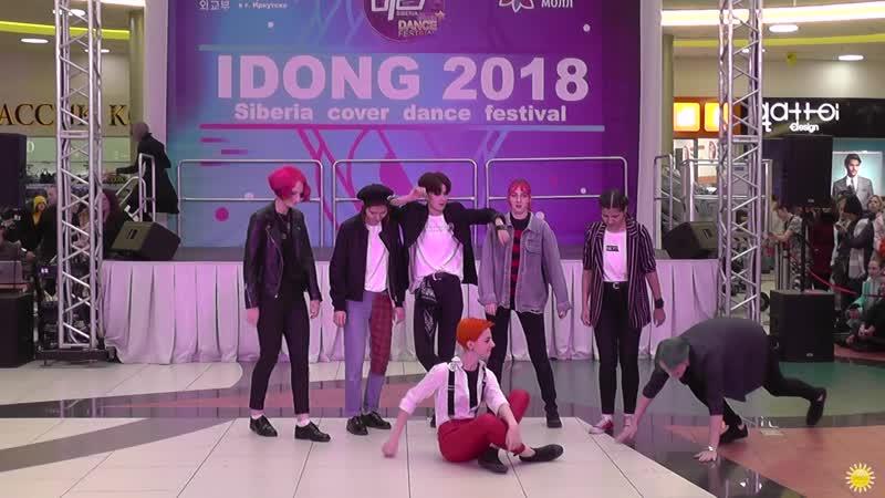 MAD с кавером War of hormone BTS Idong 2018