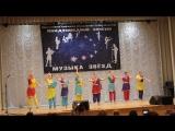 Танец