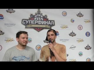 Кирилл Садилов дал комментарий о переезде Суперфинала в Москву